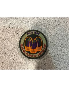 14888 709 G - Phase II 1805 Coloured LVG Patch
