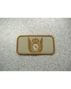 1778 131 B - Skill Badge #1: Airborne Warning & Control Tan Nametag style