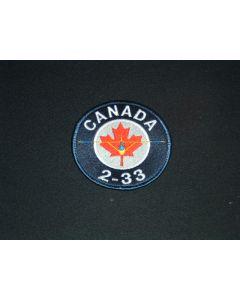 265 108C - Canada 2-33 Patch