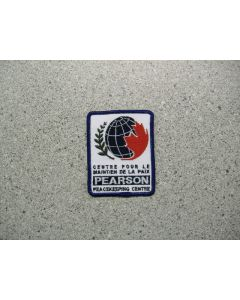 3493 32U - Pearson Peacekeeping Vertical patch