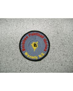 3638 191 G - Banshee Paintball Games Waverly NS Patch
