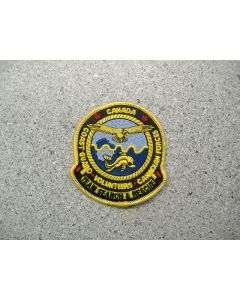 3931 207A - Coast Guard Volunteers Canadian Forces Patch