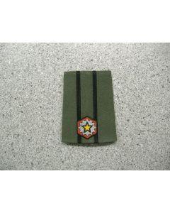 4050 - PPC - Major - Army