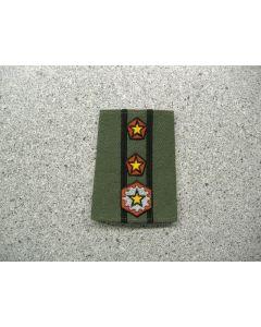 4051 - PPC - Colonel - Army