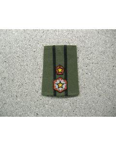 4052 - PPC - Lieutenant-Colonel - Army