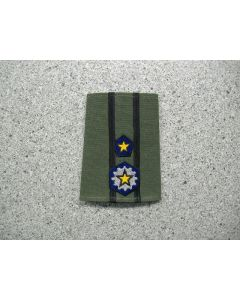 4055 - PPC - Lieutenant-Colonel - Navy
