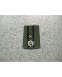 4059 - PPC - Lieutenant-Colonel - Air