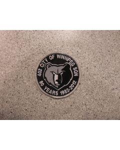 8731 402 Sqn Winnipeg 80th Ann patch